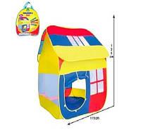 Детская игровая палатка-домик 905M.