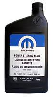 Жидкость ГУР Mopar Power Steering Fluid ✔ емкость 0.946 л