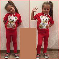 Детский трикотажный спортивный костюм кофта короткий рукав рисунок мишка пайетки