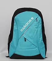 Мужской спортивный рюкзак Adidas. Удобный и практичный рюкзак. Высокое качество. Стильный дизайн. Код: КДН564