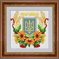 """Набор для рисования квадратными камнями """"Герб Украины 2"""""""