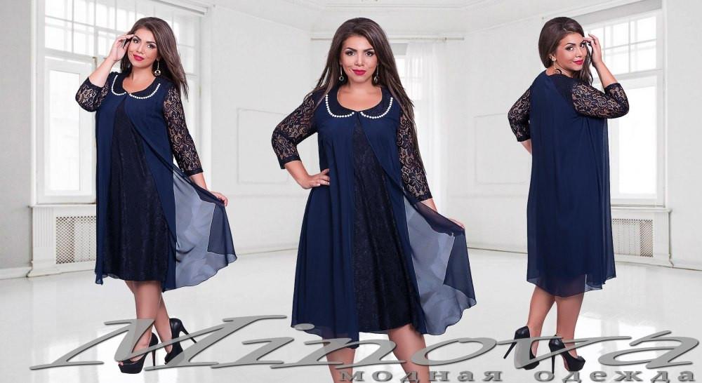 Вечерние платья в калуге и цены