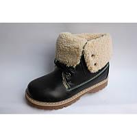 Детские зимние ботинки Ytop 56 черный