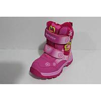 Детские зимние  ботинки YTOP B21-5