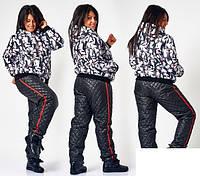 Зимний спортивный костюм плащевка на синтепоне 100 размеры 48-50,52-54,56