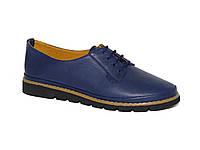 Женские легкие кожаные туфли на низком ходу (синие)