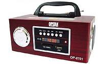 Портативная колонка радиоприемник OPERA OP-8701