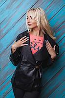 Модная женская демисезонная курточка с большим отложным воротником