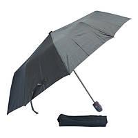 Зонт  серебряный хамелеон 301CH-07