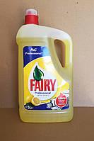 Средство для мытья посуды  Fairy Лимон 5000 мл.