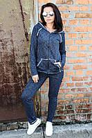 Костюм спортивный Джинс двунитка, трикотажный спортивный костюм женский, женская спортивная одежда, дропшиппиг