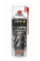Керамическая смазка для велосипедной цепи MOTIP Cycling Chain Spray Sport