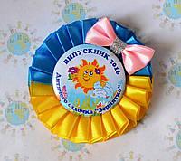 Значок с розеткой Желто-голубой и бантом
