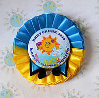 Значок с розеткой Желто-голубой и бабочкой