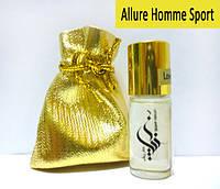 Духи для спортивных мужчин Chanel Allure Homme Sport