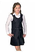 Школьный сарафан для девочки Леся черный и серый  28-34 р.