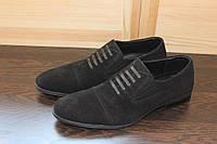 Классические мужские замшевые туфли 39-45 размер