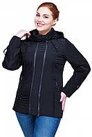 Модная женская куртка темно-синего цвета