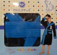 Детский халат для мальчика Philippus чёрный с собачкой 5-6 лет.