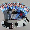 Носки  детские с защитой от скольжения. 21-26 р.  Детские  носки, гольфы, носочки для детей