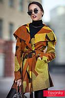 Женское стильное пальто в клетку (2 цвета)