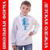 Рубашка детская для мальчика с вышивкой длинный рукав