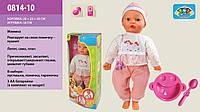 Кукла –пупс функциональный  0814-10