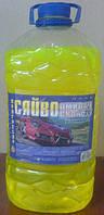 Омыватель стекла зимний Сяйво (-20ºС) лимон 3 л