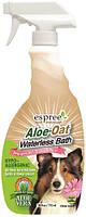 Aloe-Oat Waterless Bath Гипоаллергенный спрей для экспресс очистки чувствительной кожи и шерсти, 710мл