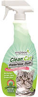 Clean-Cat Waterless Bath Спрей для экспресс-чистки котов, 710мл