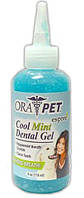 Dental Gel with crystals Cредство для ухода за ротовой полостью и зубами с очищающими кристаллами