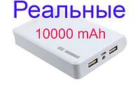 Зарядка для телефона Powerbank повербанк  внешний аккумулятор 10000 mAh