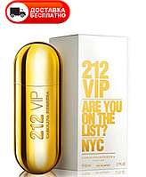 Женская туалетная вода CAROLINA HERRERA 212 VIP ARE YOU ON THE LIST WOMEN EDT 80ML