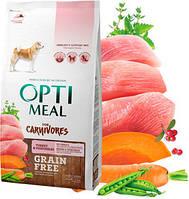 OptiMeal For Carnivores - беззерновой корм ОптиМил с индейкой и овощами для собак, 1.5кг