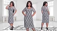 Платье женское нарядное дорогой гипюр на подкладкн трикотаж Размеры 52,54,56,58