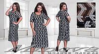 Платье женское нарядное ткань сетка с узором из пайеток, подклад стрейч трикотаж Размеры 50,52,54,56,58