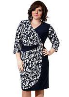 Платье большого размера, ботал, микромасло