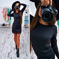 Трикотажное платье с длинными рукавами