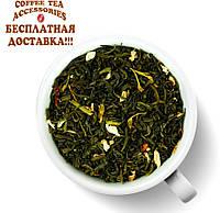 Черный чай Ассам с жасмином 100 г Gutenberg