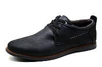 Туфли мужские Trike, кожаные, спортивные, черные, р. 41 44 45
