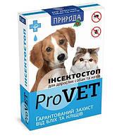 Капли от блох и клещей для собак и кошек Инсектостоп ProVet, Природа