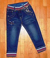 Детские джинсы для мальчика Стайл 74 - 92 рр