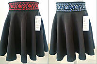 Школьная юбка с вышитым поясом