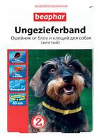 Ошейник против блох и клещей для собак, Желтый Беафар, 65 см
