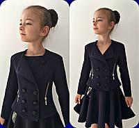 Школьный пиджак для девочки Пуговки детский