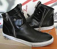 Paciotti Молодежные осенние мужские ботинки Millioner натуральная кожа