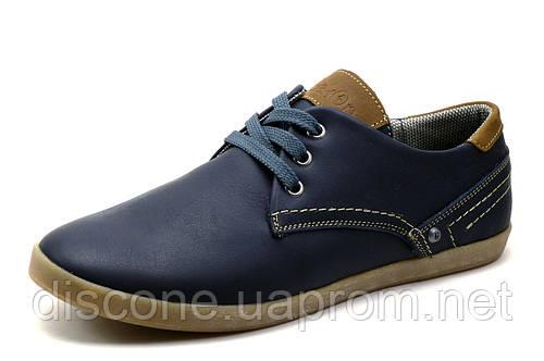 Туфли Gekon, мужские, кожаные, спортивные, темно-синие с коричневым, р. 40 41 42 43