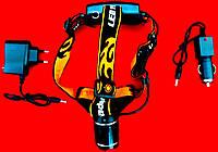 Фонарь налобный аккумуляторный 01 T6