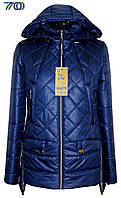 Молодёжная куртка от производителя. 44-56