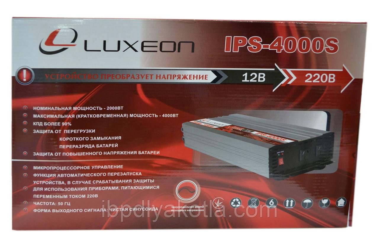 Преобразователь тока 12-220 инструкция пользования
